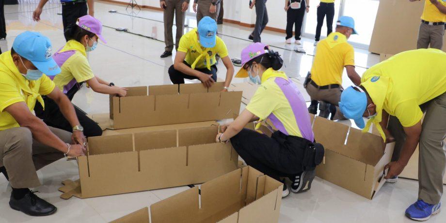 กิจกรรมประกอบด้วย การประกอบเตียงสนามกระดาษ จำนวน ๑๒๘ เตียง ซึ่งได้รับการสนับสนุนจากบริษัท เอสซีจี แพคเกจจิ้ง จำกัด (มหาชน) โดยได้รับการประสานงานจากบริษัท สยามโกลบอลเฮาส์ จำกัด (มหาชน)