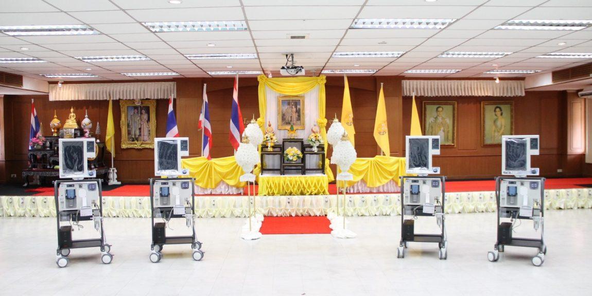 พระราชทาน พระราชทรัพย์ส่วนพระองค์ เครื่องช่วยเครื่องช่วยหายใจชนิดควบคุมปริมาตร และความดัน Puritan Bennett 840