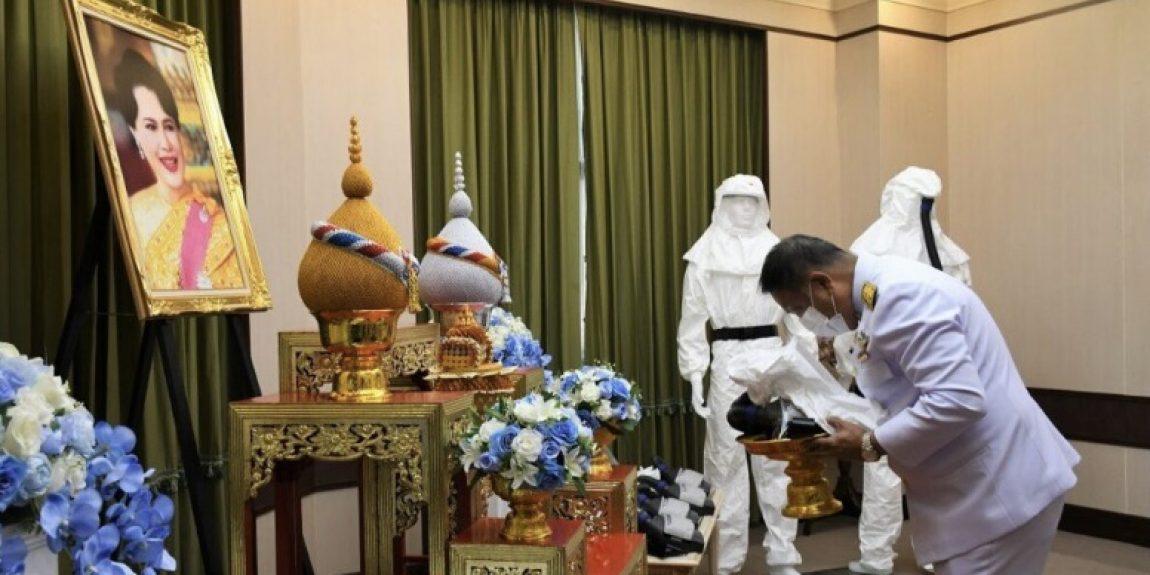 พระราชทาน ชุดอุปกรณ์ปกป้องทางเดินหายใจแบบอากาศบริสุทธิ์ PAPR (Powered Air Purifying Respirator)