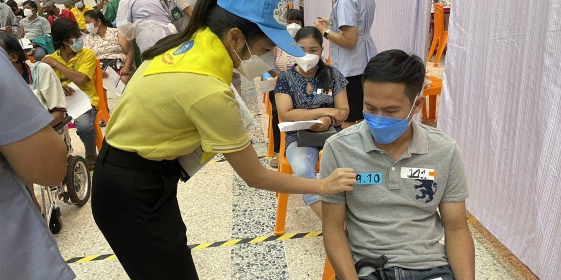 จิตอาสาพระราชทาน 904 จัดกิจกรรมจิตอาสาร่วมจัดระเบียบและบริการประชาชนในการฉีดวัคซีน