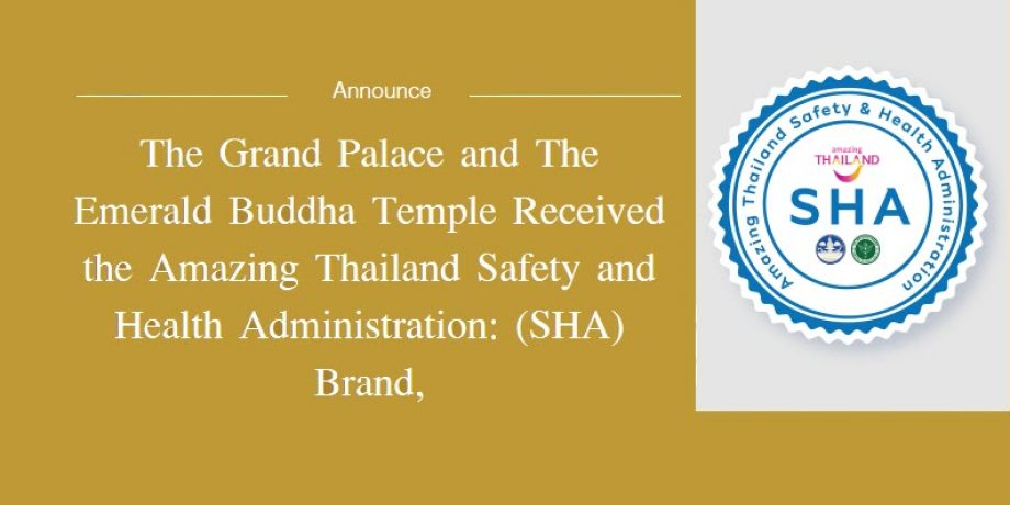 The Grand Palace and The Emerald Buddha Temple Received the Amazing Thailand Safety and Health Administration: (SHA) Brand, which has passed the tourism industry standard during the crisis of Covid-19 from the Tourism Authority of Thailand and the Department of Health, Ministry of Public Health on June 17, 2020.