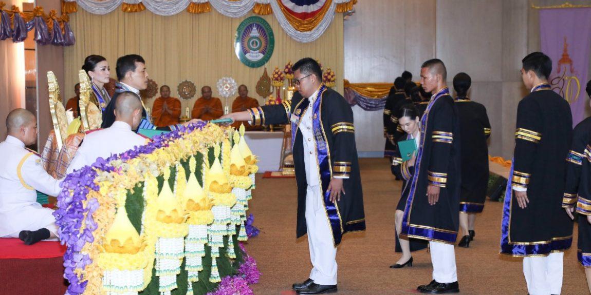 วันที่ 15 ตุลาคม 2563 เวลา 18.38 น. พระบาทสมเด็จพระเจ้าอยู่หัว และสมเด็จพระนางเจ้า ฯ พระบรมราชินี เสด็จพระราชดำเนินไปพระราชทานปริญญาบัตรแก่ผู้สำเร็จการศึกษาจากมหาวิทยาลัยราชภัฏสกลนคร และมหาวิทยาลัยราชภัฏนครราชสีมา ประจำปีการศึกษา 2559 – 2560 ณ หอประชุมมหาวชิราลงกรณ มหาวิทยาลัยราชภัฏสกลนคร อำเภอเมืองสกลนคร จังหวัดสกลนคร ในโอกาสนี้ สมเด็จพระนางเจ้า ฯ พระบรมราชินี เฝ้าทูลละอองธุลีพระบาท รับพระราชทาน ปริญญารัฐประศาสนศาสตรดุษฎีบัณฑิตกิตติมศักดิ์ ซึ่งมหาวิทยาลัยราชภัฏสกลนคร และมหาวิทยาลัยราชภัฏนครราชสีมา ขอพระราชทานทูลเกล้าทูลกระหม่อมถวายด้วย
