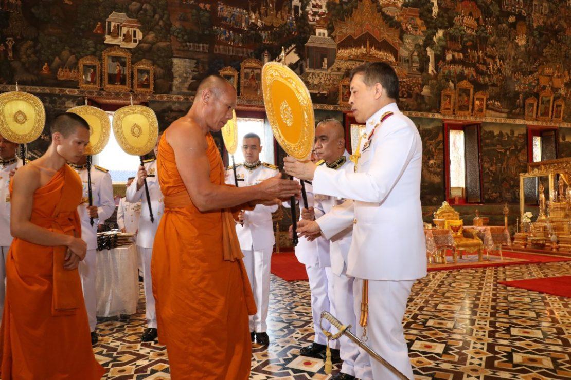 พระราชพิธีทรงบำเพ็ญพระราชกุศลตั้งเปรียญ เนื่องในวันวิสาขบูชา พุทธศักราช 2563