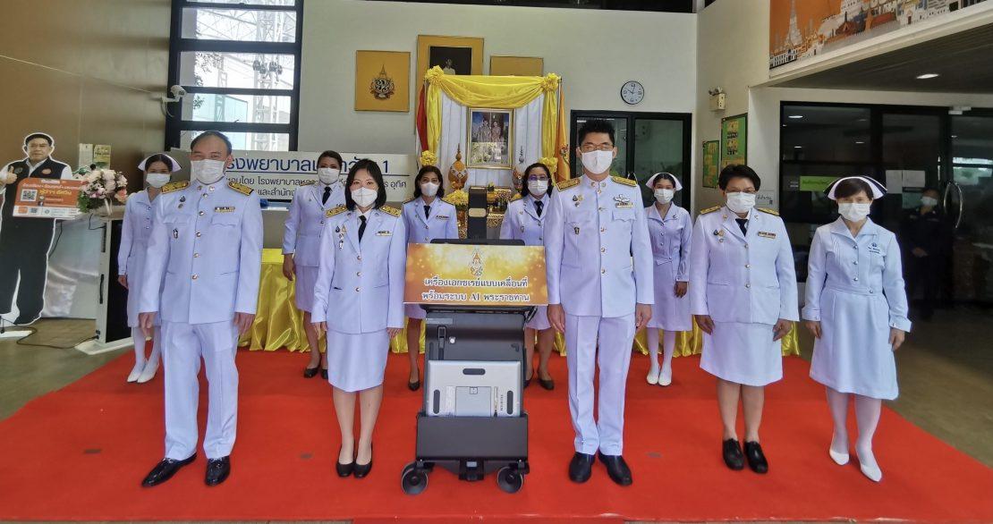 เครื่องเอกซเรย์ พระราชทาน โรงพยาบาลหลวงพ่อทวีศักดิ์ ชุตินธโร อุทิศ