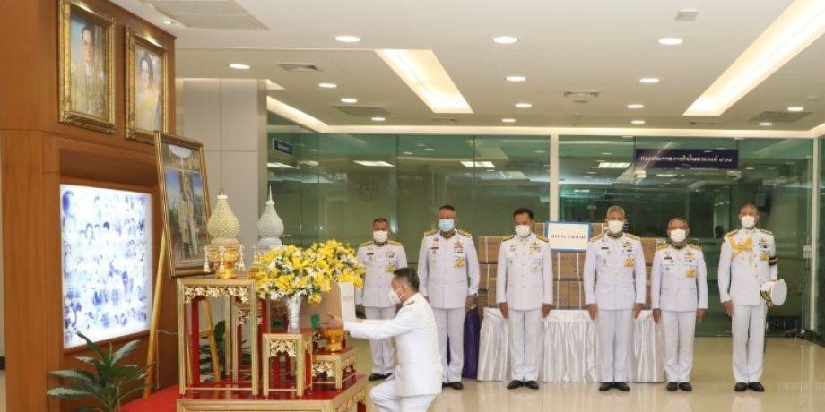 พระบาทสมเด็จพระเจ้าอยู่หัว พระราชทานยาฟาวิพิราเวียร์ (Favipiravir) แก่กรมราชทัณฑ์สำหรับใช้รักษาผู้ติดเชื้อไวรัสโคโรนา 2019 หรือโรคโควิด 19 ในเรือนจำและทัณฑสถานต่าง ๆ