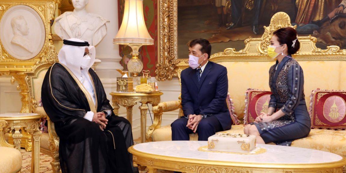 พระบาทสมเด็จพระเจ้าอยู่หัว และสมเด็จพระนางเจ้า ฯ พระบรมราชินี เสด็จออก ณ พระที่นั่งอัมพรสถาน พระราชวังดุสิต พระราชทานพระบรมราชวโรกาสให้ เอกอัครราชทูตต่างประเทศประจำประเทศไทย เฝ้าทูลละอองธุลีพระบาท กราบบังคมทูลลา ในโอกาสที่จะพ้นจากหน้าที่