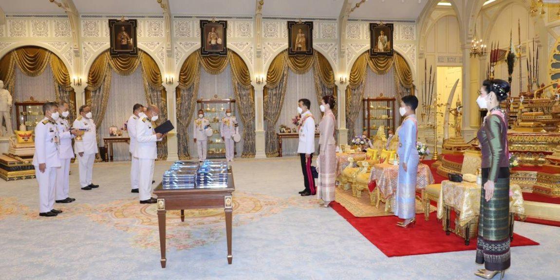 พระบาทสมเด็จพระเจ้าอยู่หัว และสมเด็จพระนางเจ้า ฯ พระบรมราชินี พระราชทานพระบรมราชวโรกาสให้ ศาสตราจารย์เกียรติคุณ นายแพทย์เกษม วัฒนชัย ประธานกรรมการมูลนิธิโครงการสารานุกรมไทยสำหรับเยาวชน โดยพระราชประสงค์ในพระบาทสมเด็จพระบรมชนกาธิเบศร มหาภูมิพลอดุลยเดชมหาราช บรมนาถบพิตร และคณะ เฝ้าทูลละอองธุลีพระบาท