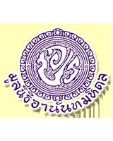anan-logo2